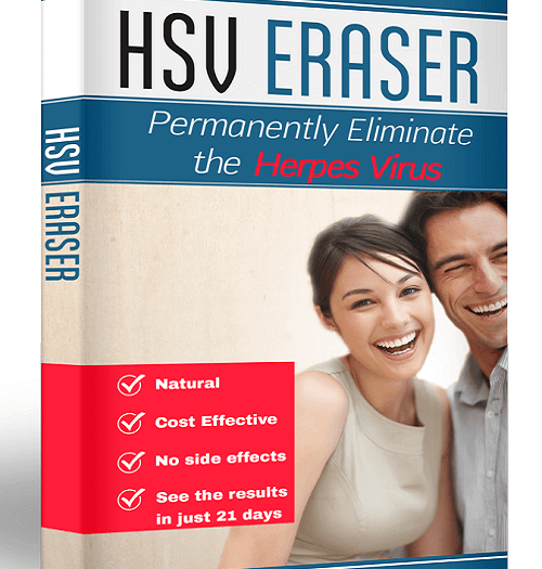 What is the HSV Eraser?